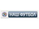 NTV Plus Nash Futbol