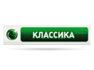 NTV Plus Sport Klassika