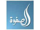 Al Safwa