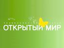 Otkritiy Mir