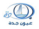 Oyoun Jeddah