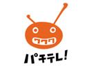 Pachinko Pachislo TV (SkyPerfect Ch759)