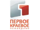 Pervoe Kraevoe Televidenie