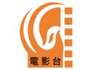 Phoenix Movies (STAR TV)
