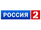 Rossiya 2 Nizhny Novgorod