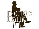 Rostov Papa