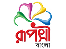 Rupashi Bangla TV
