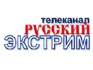 Russkij Extreme