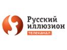 Russkij Illusion