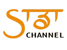 Sada Channel
