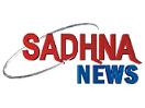 Sadhna News Madya Pradesh