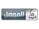 Sama Al Mosul