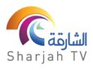 Sharjah TV