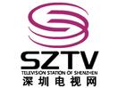SZTV Shenzhen TV