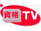 Shikaku TV