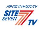 Site Seven TV (SkyPerfecTV Ch. 777)