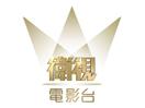 STAR Chinese Movies Taiwan