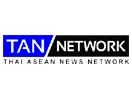 Thai Asean News Network (TAN Network)