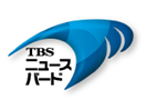 TBS Channel