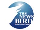 TBS News Bird
