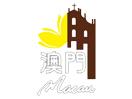 MSTV Macau Satellite TV