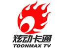 ToonMax TV