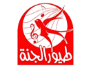 Toyor Al-Janah
