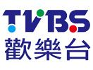 TVBS Entertainment