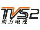 TVS-2 Metropolis Channel