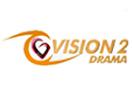 Vision 2 Drama