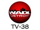 WADL-TV Mt. Clemens/Detroit