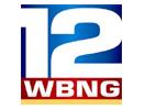 WBNG-TV CBS Binghamton