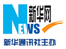 Xinhua TV